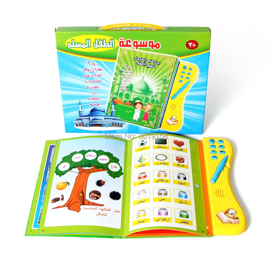 Arabic Language Reading Book Multifunction Learning E-Book for Children,Fruit Animal Cognitive and D