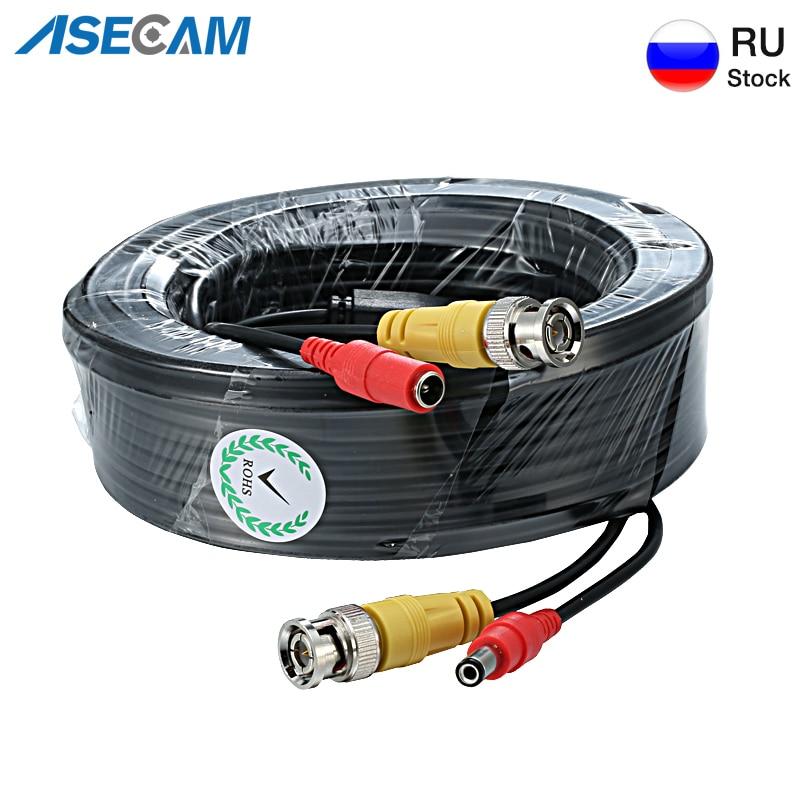 России наличии Высокое качество кабель с байонетным коаксиальным разъемом безопасности dc камера видеонаблюдения Мощность Медь Core AHD CVI кам...