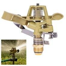 Copper Rotate Water Sprinkler 1/2 Inch Spray Nozzle Connector Rocker Arm Garden Irrigation Watering System Garden Tools