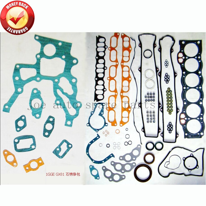 1GGE GX81 Engine Full complete gasket set kit for TOYOTA CROWN  CHASER  CRESTA GX131 GX81 2.0L 04111-70071 04111-70070