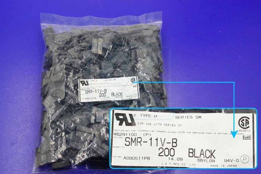 SMR-11V-B Housings Black color Connectors terminals housings 100% new and Original parts
