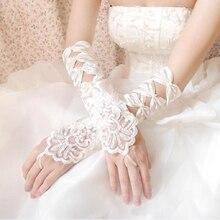 Sıcak satış yüksek kaliteli beyaz fildişi parmaksız düğün eldiven ucuz sırf dantel boncuklu gelin eldiven Luva De Noiva kadınlar