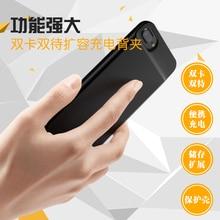 Coque double sim et coque de téléphone et extension SD et batterie externe étui pour iphone 7 plus