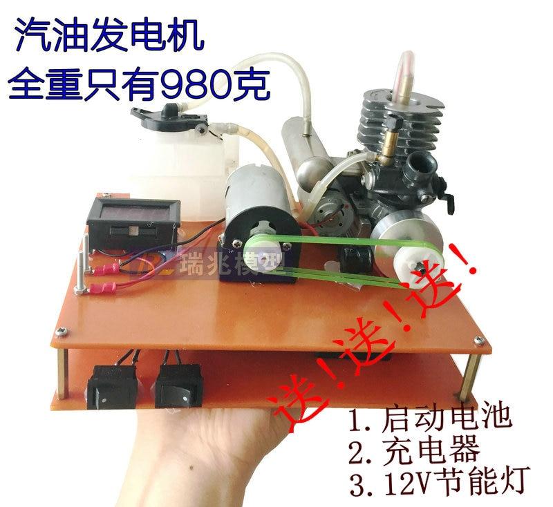 محرك ميثانول افعلها بنفسك ، محرك بنزين صغير ، مولد وقود ، نموذج إشعال إلكتروني