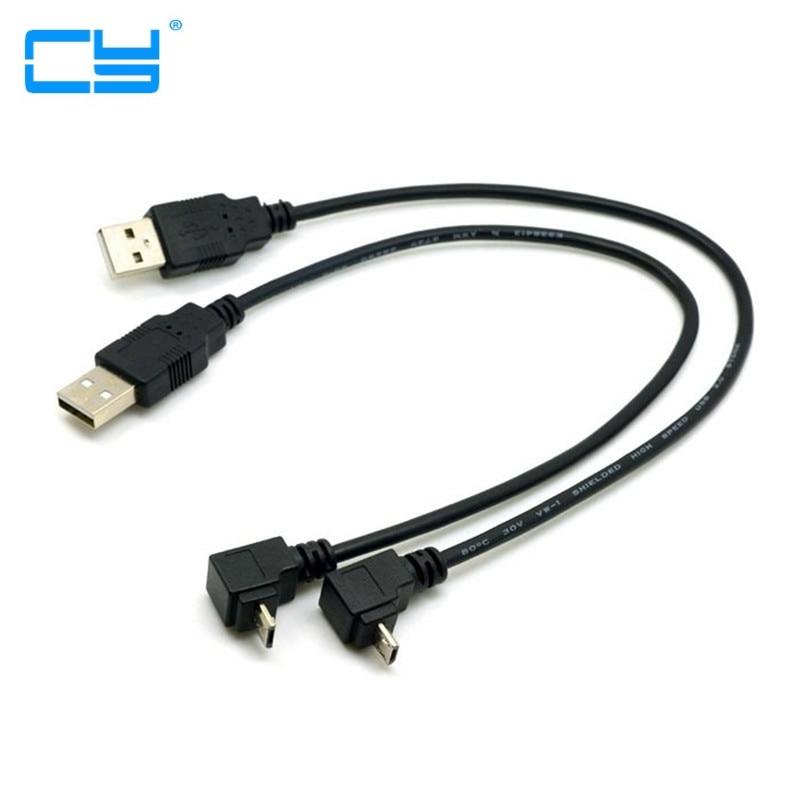 USB 2.0 mâle à Micro USB haut et bas coudé 90 degrés câble 20 cm pour téléphone portable tablette MicroUSB câble coudé