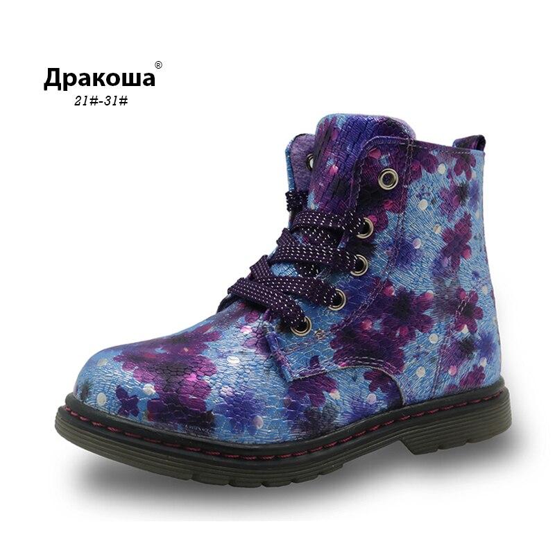 Apakowa, moda de primavera Otoño, botines para niños con flores en 3D para chicas, zapatos de piel sintética para niños, zapatos para niñas pequeñas Martin, botas EU 21-31