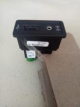 Разъем для установки CarPlay MDI USB AMI, разъем для vw golf 7 mk7 beetle jetta passat b8 CC sharan, transporter seat 5G0 035 222 E