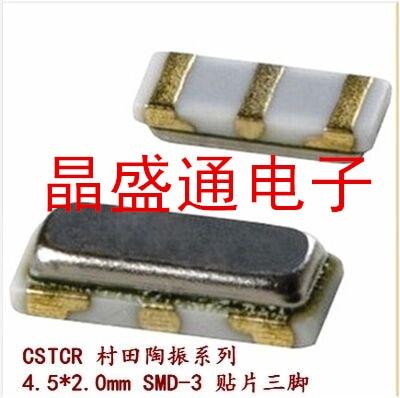 Original T4M00G53-RO T4M00G55A-RO 4 m 4 MHZ D-3