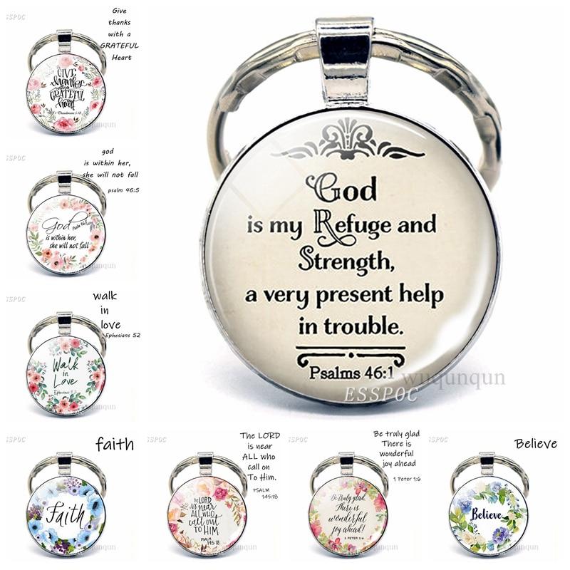 Брелок с надписью «God Is My Refuge and Strengh», Библейский стих, подвеска для ключей, подарок