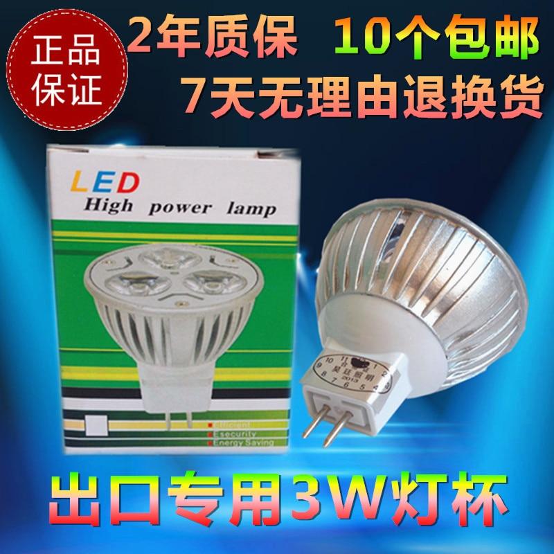 Led DC12v كوب ضوء لمبة إضاءة لمبة mr16 3 واط مصدر ضوء كبير كأس قطر 5 سنتيمتر