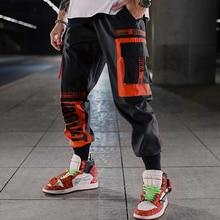Pocket Letter Casual men's beam harem pants Patchwork Hip Hop Men's Dance loose sports pants streetwear Cargo Joggers trousers