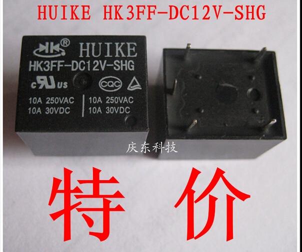 Горячая новинка HK3FF-DC12V-SHG HK3FF-DC12V HK3FF DC12V 12VDC 12В HUIKE DIP5