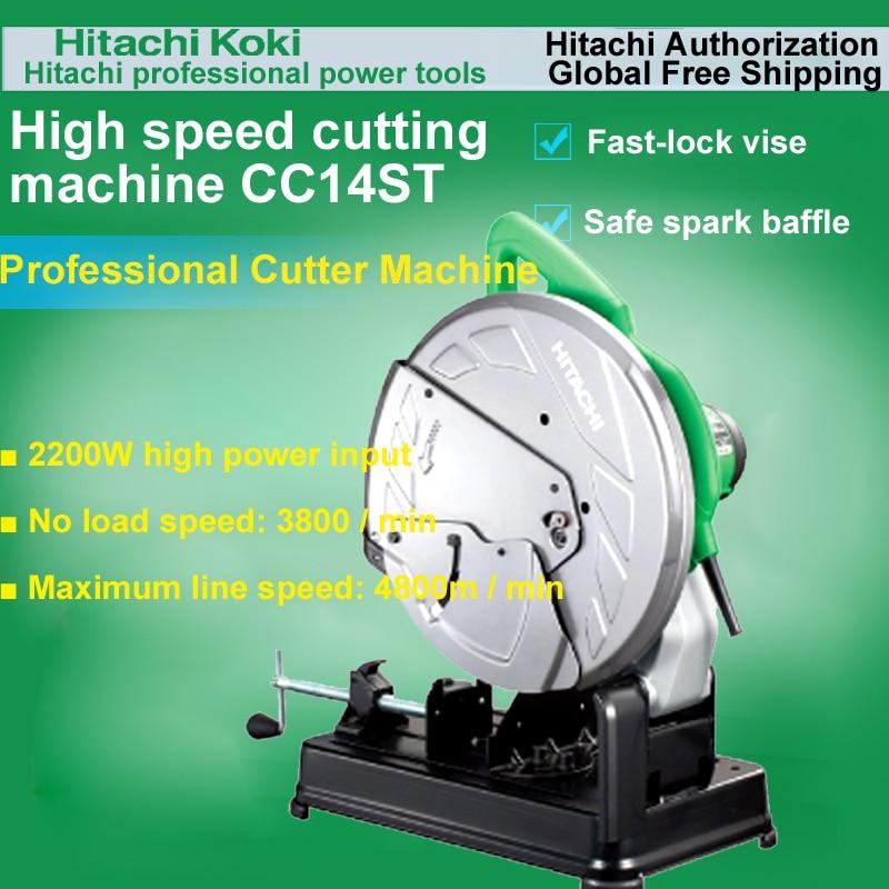 Японский HITACHI CC14ST шлифовальный станок 355 мм для резки металлического стального профиля без зубчатой пилы 2200 Вт Потребляемая мощность
