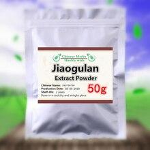50-1000g, 효과적인 제어 혈당, 고품질 Jiaogulan 추출물 분말, Pentaphyllum Gynostemma 잎 추출물, Gypenosides