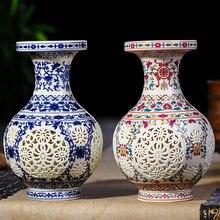 Antike Jingdezhen Keramik Vase Chinesische Durchbohrt Vase Hochzeit Geschenke Hause Handwerk Innenausstattung