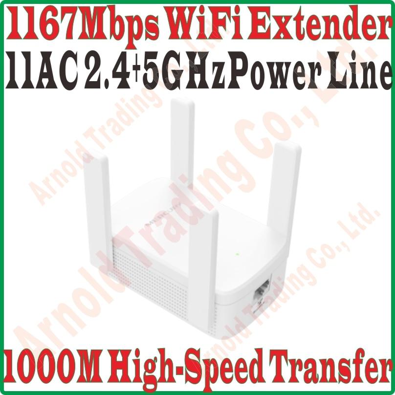 El mejor extensor Universal de WiFi de 1000 Mbps, extensor de adaptador de línea de alimentación 2,4 GHz 300M 5GHz 867M WiFi, extensor inalámbrico de punto de acceso