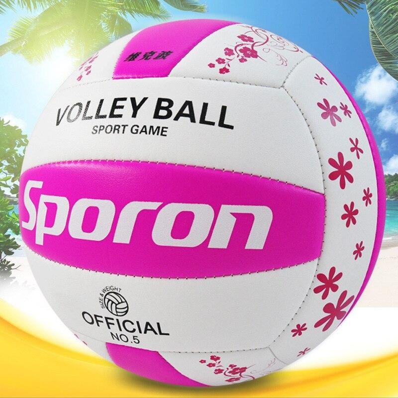 Мягкий Волейбольный мяч из ПВХ, для профессиональных тренировок, мяч для соревнований, международный стандарт, для пляжа и улицы