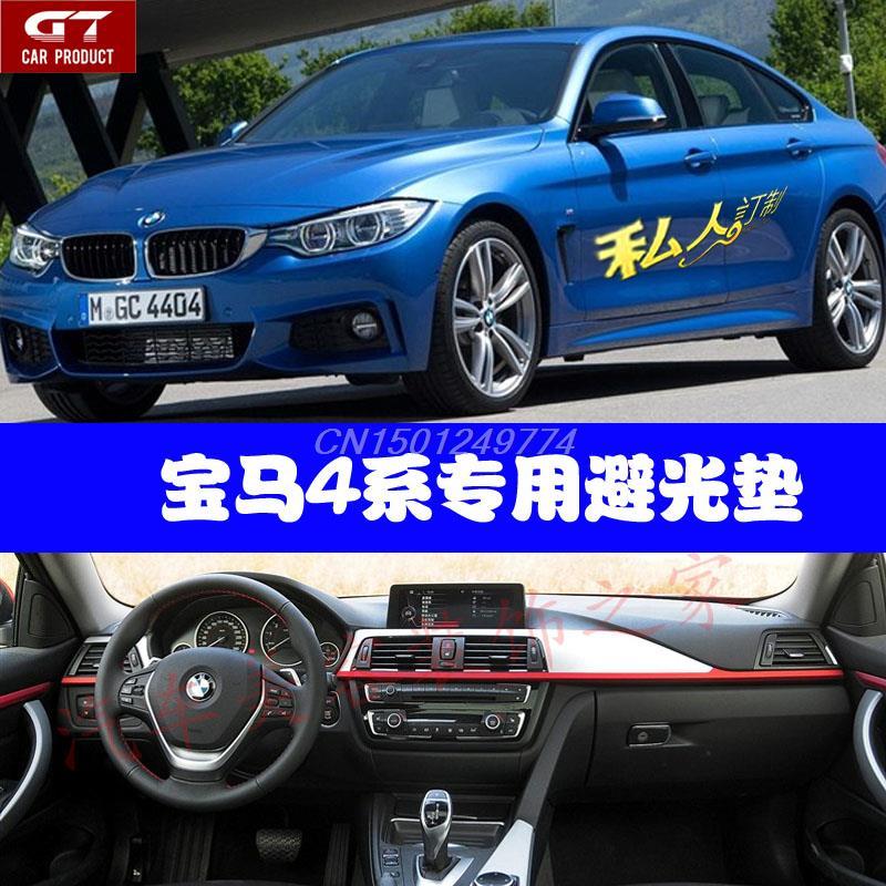 Dashmats, accesorios de estilismo para coche, cubierta de tablero para BMW 420i 428i 435i, gran cupé 2014 F32 F33 F36