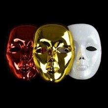 Masque fantôme de scène   Masque magique, astuces, accessoires magiques, livraison gratuite