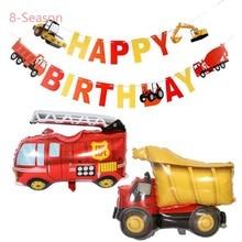 Cartel de feliz cumpleaños para vehículos de construcción de 8 estaciones, globos de automóvil de dibujos animados, suministros para bebés, niños pequeños, decoración para camiones de cumpleaños