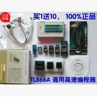 100% Original 2016 Nuevo V6.5 minipro TL866A PROGRAMADOR USB + 10 adaptadores IC de alta velocidad TL866 ruso inglés manual
