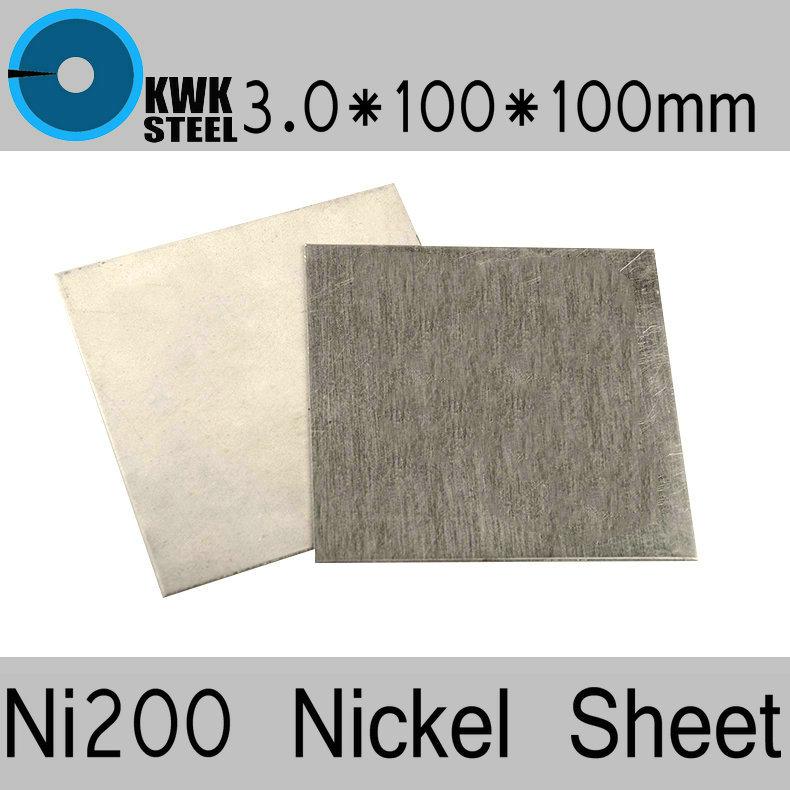 Никелевый лист ASME Ni200 UNS N02200 W. Nr.2.4060 N6, 3*100*100 мм, пластины из чистого никеля, Гальванические аноды, эксперимент, бесплатная доставка