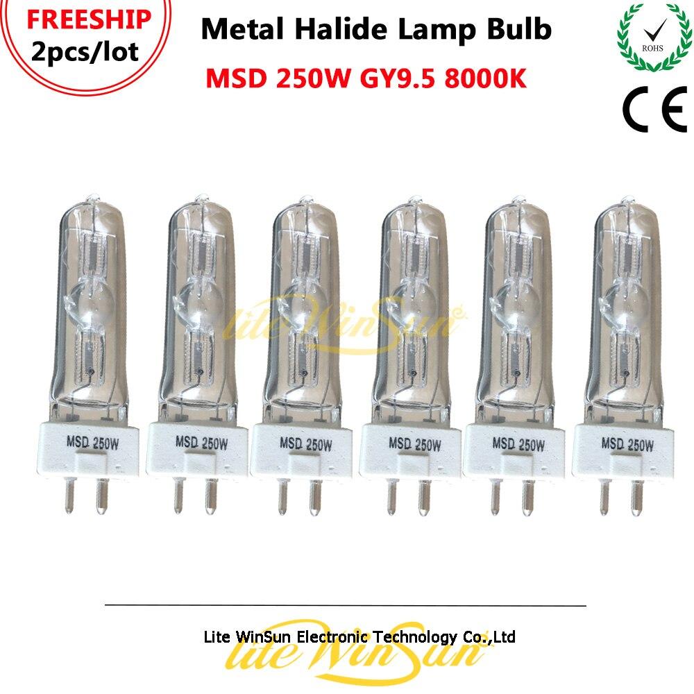 Litewinsune FREESHIP MSD250W NSD250 MSD 250W/2 Bulb Lamp Base GY9.5 8000K