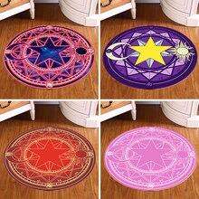 Pentagram tapis rond tendance japon   Tapis pour enfants, tendance style dessin animé salon ordinateur magique chaise de bureau, tapis fin