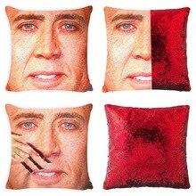 Nicolas-Cage de sirène   Housse doreiller magique, à paillettes, réversible, décoratif, housse de coussin décorative, discrète amusant