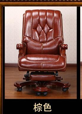 Leather boss chair can lie down high-grade massage computer chair family office chair solid wood swivel chair big class chair. real leather boss chair can lie high grade massage computer chair home office chair real wood swivel chair 08