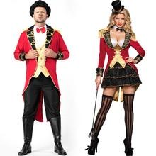 De luxe Hommes Femmes Ringmaster Costume Cirque Dompteur Glamour Meneur Halloween Fantaisie Robe