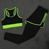 summer new hot women trousers outdoor sports yoga suit lady girl quick drying sweat absorbent korean fitness bra for female