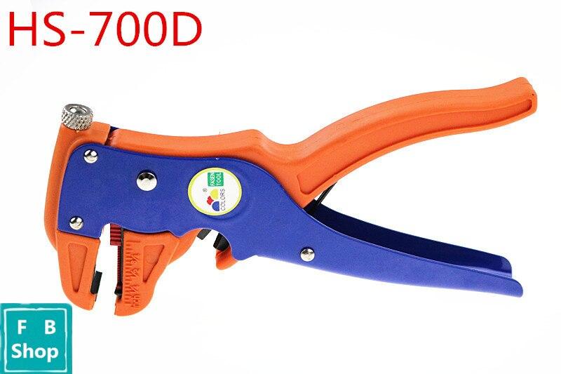 Cortador HS-700D de alambre de aislamiento autoajustable herramienta de engarzado a mano para Camping escalada al aire libre hogar