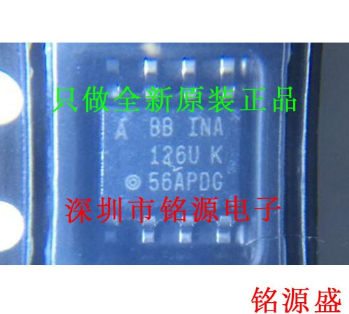 Free Shipping  INA126UA INA126U INA126 SOP8
