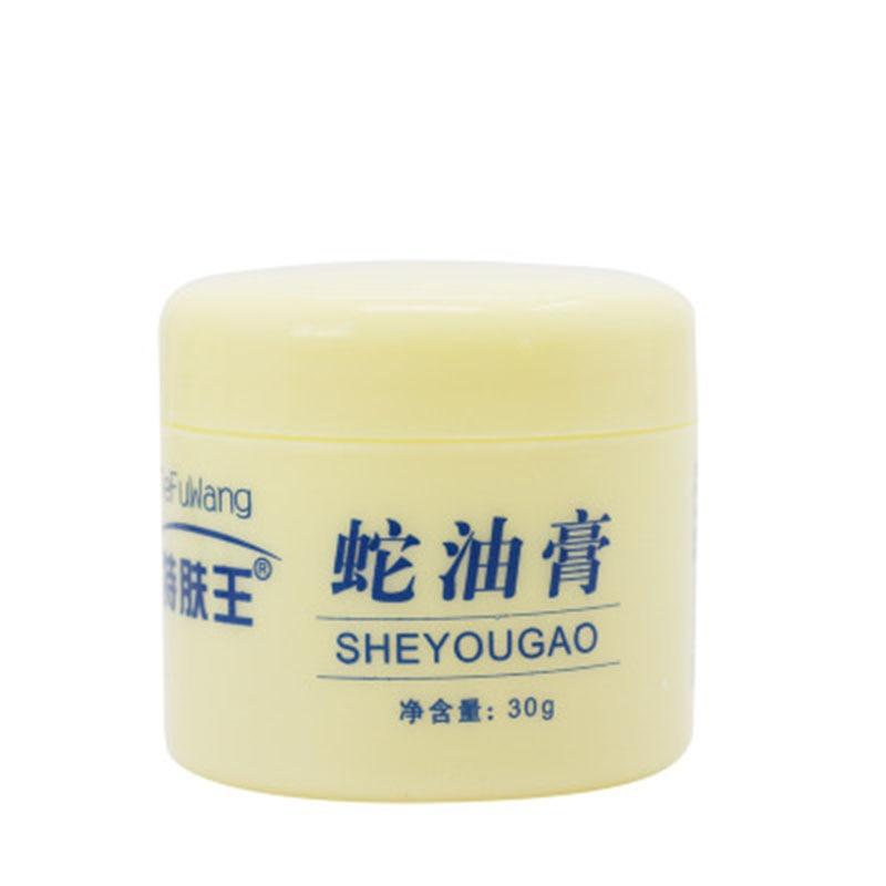 Crema de serpiente APINKGIRL 30g, crema de manos para reparar la piel agrietada seca, crema hidratante para reposición de manos y pies para el cuidado de los hombres y mujeres
