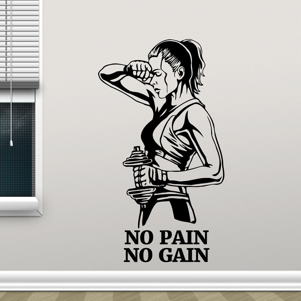 Calcomanía de pared para gimnasio sin dolor, sin ganancia, pegatina de vinilo para Fitness, cita de motivación, decoración de pared artística para habitación, carteles autoadhesivos de tren D626