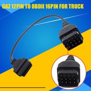 Image 5 - Высокое качество для России газ 12Pin папа к OBD OBD2 DLC 16 Pin 16 PIN женский автомобиль obd2 адаптер конвертер кабель obd2 газ 12 Pin