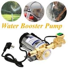 Pompe pressoir automatique 100W 150W   Pompe à Pipeline, pompe de suralimentation électrique 220V/50HZ pour chauffe-eau