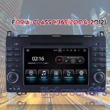 Octa Core CD DVD Player 2 Din Stereo Android 8.0 Car Radio for A-class W169 B-class W245 Viano/Vito Sprinter