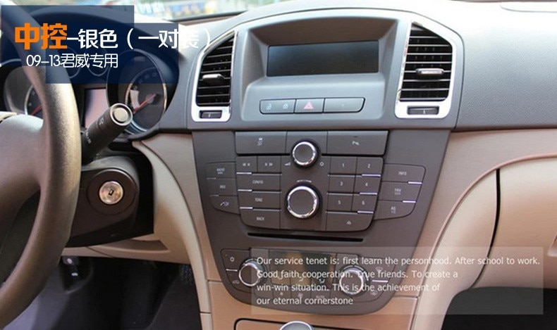 Pegatinas de coche para control central de aire acondicionado de decoración para 2009-2015 OPEL Insignia/para Buick Regal accesorios de coche