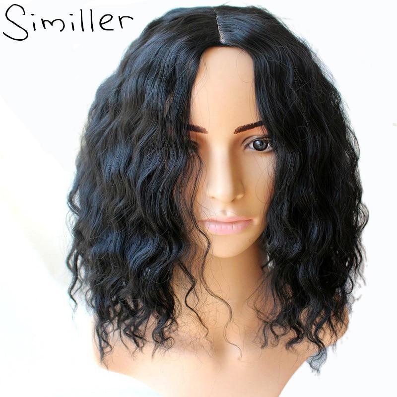 Similler, pelucas negras naturales de pelo corto ondulado por encima de los hombros para mujer de África y América, pelo sintético Afro, fibra de alta temperatura