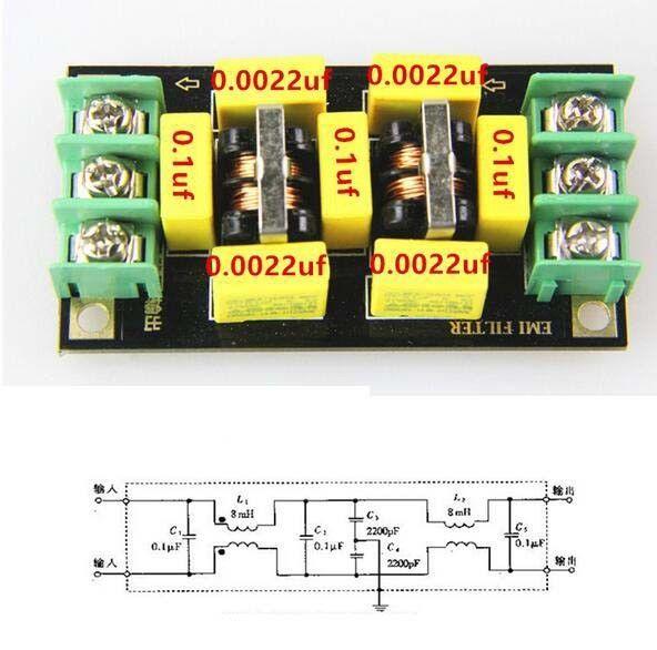 Плата фильтра источника питания переменного тока 110 В, 220 В, 4A, фильтр EMI, ограничитель шума, очиститель звука усилитель, очиститель шума, фильтрация