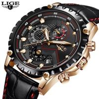 Luxury Brand LIGE Watches Men's Fashion Sport Military Quartz Watches Men's Leather Business Men's Waterproof Relogio Masculino