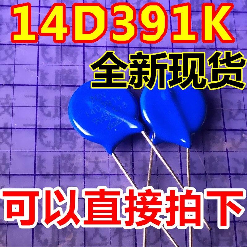 Nuevo original 14D391K 14D391K DIP2 390 V 14 MM