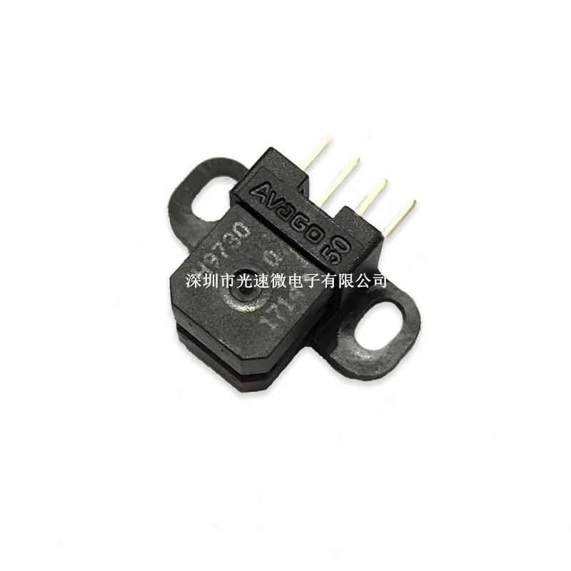 Aowei Inkjet Grating Decoder/Raster Sensors Yasei Lankunika H9730 Read Head Photo Machine