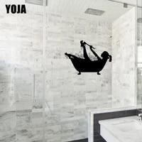 YOJA     autocollant de decoration pour salle de bain  20x27 5CM  a la mode  pour fille  G2-0366