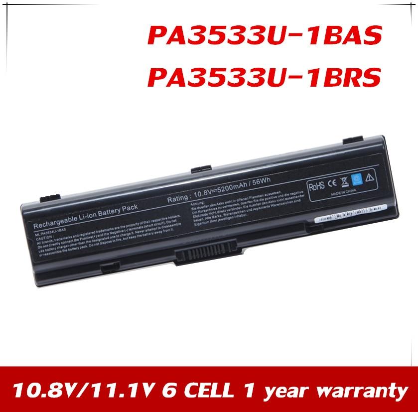 7XINbox de batería de 10,8 V L300D L305 L350 L450 L455 L500 L505 L550 L555 M200 M205 para Toshiba A200 A210 A300 A350 A355D A500 A50