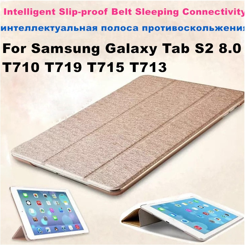 Funda de cuero PU funda para Samsung Galaxy Tab S2 8,0 T710 T719 SM-T715 T713 para fundas Samsung Galaxy Tab S2 8,0