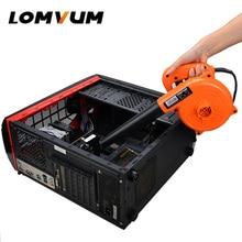 LOMVUM souffleur dair 1000W électrique souffleur dair ordinateur nettoyage souffleur poussière aspirateur maison voiture nettoyeur Mini carbone brosse 220V