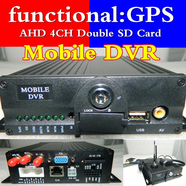 gps mdvr  AHD 4ch double SD card  car video recorder  AV/RCA interface  256G memory  MDVR on-board monitoring host